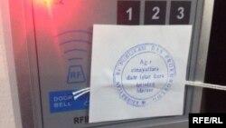 აზერბაიჯანის პროკურატურამ დალუქა რადიო თავისუფლების ბაქოს ბიურო