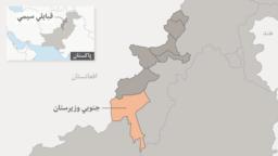 د جنوبي وزيرستان نقشه