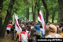 Студэнцкі марш у парку Горкага