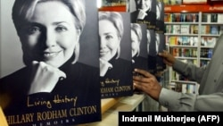 Knjiga Hillary Clinton, fotoarhiv