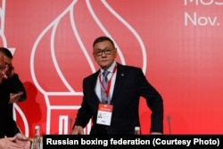 Гафур Рахимов на конгрессе AIBA. Москва, 2 ноября 2018 года. (Фото пресс-службы Федерации бокса России).