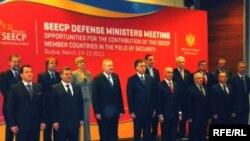 Еден од министерските состаноци на Процесот за соработка во Југоисточна Европа