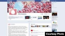 МТСнинг расмий сайти ишламаяпти. Лекин Facebookдаги саҳифаси фаолият кўрсатмоқда.