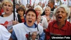 Акцыя прыхільнікаў Цімашэнкі 21 жніўня 2012 году