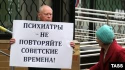 Михаил Косенко протестует против карательной психиатрии перед Замоскворецким судом Москвы, октябрь 2013