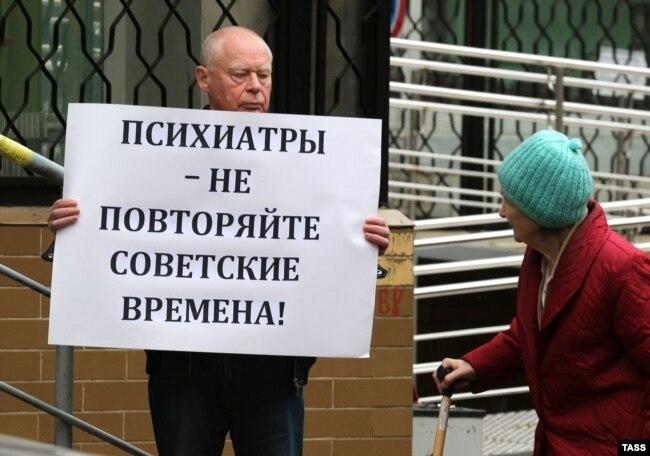 Арестованного в Крыму блогера Мемедеминова поместили в психбольницу, - адвокат Курбединов - Цензор.НЕТ 9469