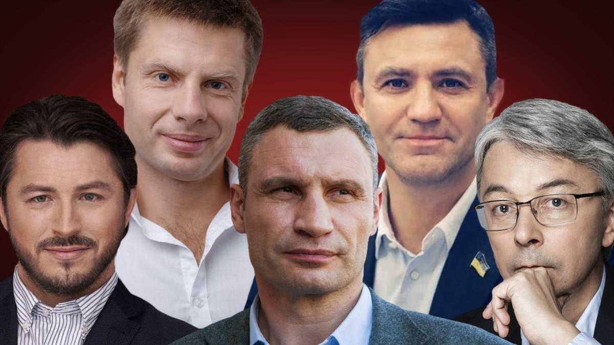 Битва за Киев: кто может стать конкурентом мэра Кличко на местных выборах в столице?
