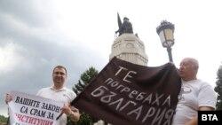 Протестиращи във Велико Търново