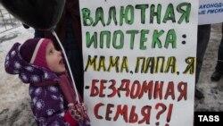 Плакат в руках пикетчика