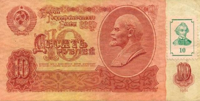 Ці праўда, што БССР была рэспублікай-донарам у апошнія гады існаваньня СССР (давала больш грошай у цэнтральны бюджэт, чым атрымоўвала)?