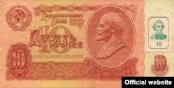 Ruble sovietice transformate în ruble transnistrene prin aplicarea unui timbru cu imaginea lui Suvorov, anul 1992