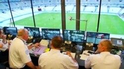 Безбедноста на фудбалското ЕП во Франција