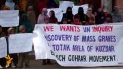 بلوڅو مېرمنو په کوټه کې پاکستانیو استخباراتو خلاف احتجاج کړی