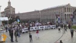 В Україні вшанували пам'ять журналіста Георгія Гонгадзе