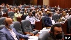 Седница на Собранието на С. Македонија