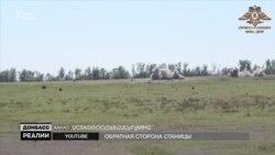 Бойовики обстрілюють українську армію на Донбасі