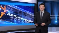 Жаһан жаңалықтары 20.10.2014