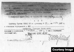 Протокол тройки УНКВД о расстреле Григория Каблукова