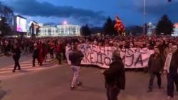 Druga sedmica protesta inicijative 'Za zajedničku Makedoniju'