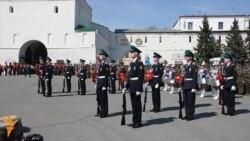 Казанда Русиянең хәрби-патриотик яшьләре җыены
