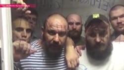 """Процесс """"Торнадо"""": за что судят бойцов украинской милицейской роты спецназначения?"""