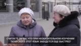 Уроки татарского отныне в Татарстане не обязательны. Что об этом думают казанцы?