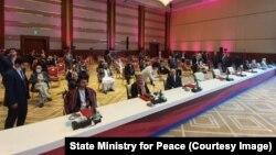 آرشیف: گفتگوهای صلح در دوحه