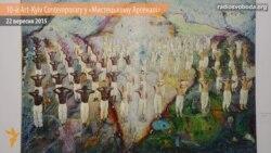 10-й Art-Kyiv Contemporary у «Мистецькому Арсеналі»