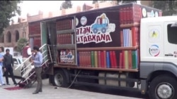 """""""Gəzən"""" kitabxana Gəncədə"""