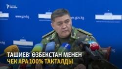 """Кыргызстан   Жаңылыктар (26.03.2021) """"Бүгүн Азаттыкта"""""""