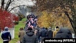Минск аудандарының біріндегі қарсылық шеруі. 22 қараша 2020 жыл.