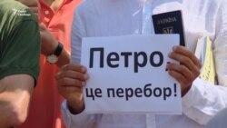 На Майдані вимагають «повернути» Саакашвілі українське громадянство (відео)