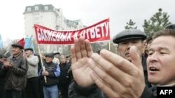 Opposition activists rallied in Bishkek on March 27