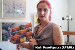Олена Галич, Дніпро, 7 червня 2019 року