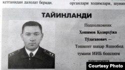Начальник управления внутренних дел Яшнабадского района Ташкента Кодирхужа Хошимов.