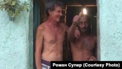 Геи Осмар и Хорхе