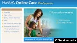 """""""Поговори с врачом"""". Скриншот сайта Гавайской медицинской ассоциации"""