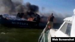 В июне 2015 года в районе порта Мариуполь на мине подорвался катер «ЮМС-1000»