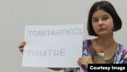 Юлия Цветкова, активистка из Комсомольска-на-Амуре