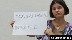 Активистка Юлия Цветкова