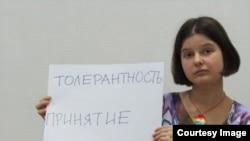 Юлия Цветкова, активистка