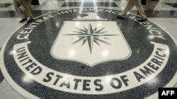 نشان سازمان اطلاعات مرکزی آمریکا، سیآیای