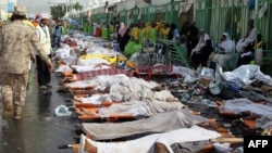 Over 2,400 pilgrims are believed to have been crushed to death in a stampede in September 2015 during the hajj in Mina, Saudi Arabia.