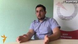 Эксперт о помощи крымским переселенцам со стороны государства