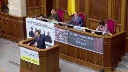 Верховна Рада зменшила кількість перевірок бізнесу (відео)