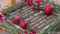 «Ոչ թե 8, այլ 100 տարի». Լրացավ Դինքի սպանության 8-րդ տարելիցը
