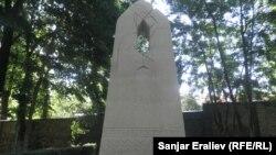 Энелердин көз жашы монументи. Ош шаары