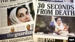 Shtypi pas vrasjes së Benazir Butos...