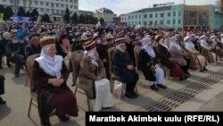 Мероприятие, посвященное проведению честных выборов. Город Ош, 3 апреля 2021 г.