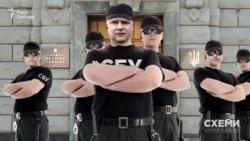 Павло Демчина. «Вартовий корупції» в СБУ («Схеми» | Випуск №173)